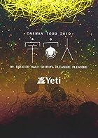 LIVE DVD Yeti ONEMAN TOUR 2019「宇宙人」at Mt.RAINIER(在庫あり。)