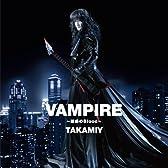 VAMPIRE ~誘惑のBlood~