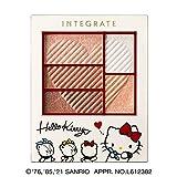 INTEGRATE(インテグレート) トリプルレシピアイズ K [ハローキティ 限定デザイン] アイシャドウ 限定品 BR703 3.3g
