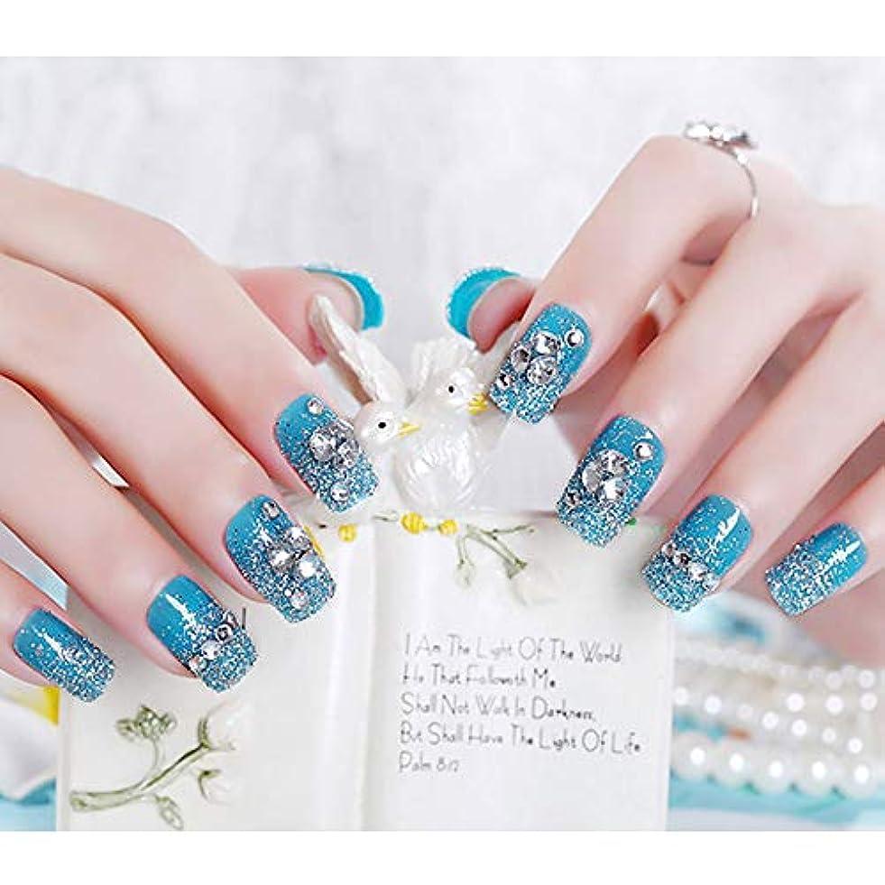 染料協定エロチックXUTXZKA 女性フルカバーネイルアートのヒントシャイニーラインストーングリッターフェイクネイルファッションブルーカラー偽爪24ピース