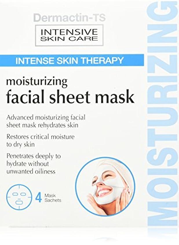 凍ったフィールド対応Dermactin-TS 4ピースフェイシャルモイスチャライジングシートマスク (並行輸入品)