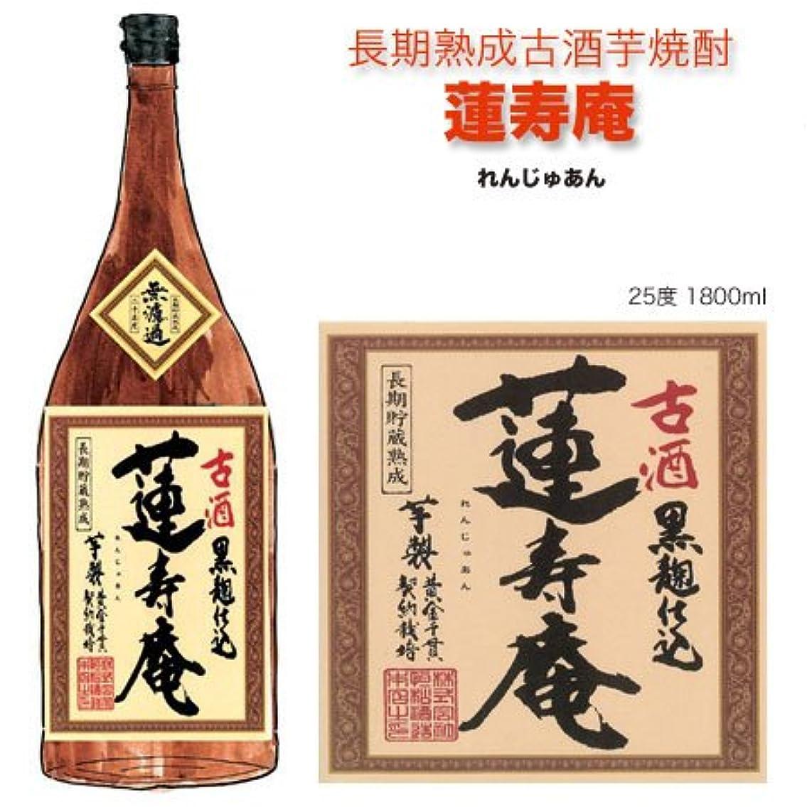 今日ビルマ過度に【芋焼酎】 熊本県 恒松酒造 熊本限定 25度 蓮寿庵 1.8L