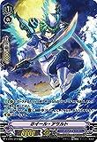 ヴァンガード V-EB08/SP06 ホイール・アサルト (SP スペシャル) My Glorious Justice
