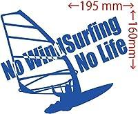 カッティングステッカー No WindSurfing No Life (ウインドサーフィン)・2 約160mm×約195mm ブルー 青