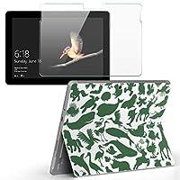 Surface go 専用スキンシール ガラスフィルム セット サーフェス go カバー ケース フィルム ステッカー アクセサリー 保護 アニマル 動物 イラスト 緑 003577