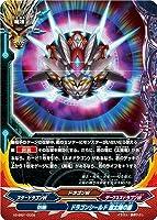 バディファイト/X2-SS01-0002 ドラゴンシールド 超太陽の盾【ノーマル仕様】