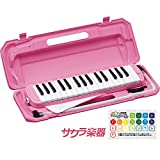 鍵盤ハーモニカ (メロディーピアノ) P3001-32K/PK ピンク サクラ楽器ステッカー付