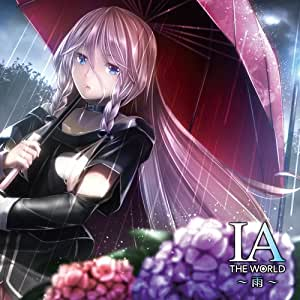 【Amazon.co.jp限定】IA THE WORLD 〜雨〜 (「ラシクサク ver.PolyphonicBranch」CD付き)