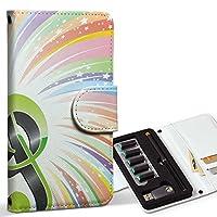 スマコレ ploom TECH プルームテック 専用 レザーケース 手帳型 タバコ ケース カバー 合皮 ケース カバー 収納 プルームケース デザイン 革 クール 音楽 音符 カラフル 004975