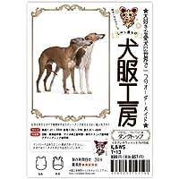 犬服工房タンクトップ イタグレ&ウィペットサイズ IL&WS