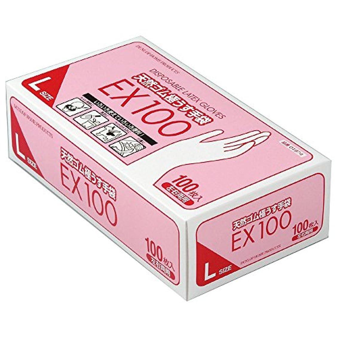 規則性とんでもない圧倒的ダンロップ 天然ゴム 極うす手袋 Lサイズ 100枚入り EX100 07621