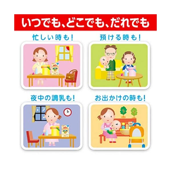 【Amazon.co.jp 限定】明治ほほえみ...の紹介画像4
