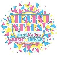 【早期購入特典あり】 アイカツ! ミュージックフェスタ for ファミリー LIVE Blu-ray