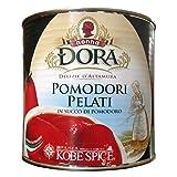 神戸スパイス ホールトマト イタリア産 2550g 24缶 【4ケース】 Whole Tomato トマト缶 業務用