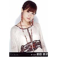 AKB48 公式生写真 風は吹いている 劇場盤 風は吹いている Ver. 【前田敦子】