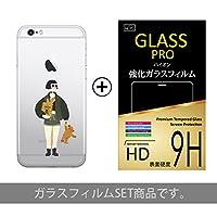 iPhone8 ケース + 液晶保護ガラスフィルム 【 Type2 】 iPhone 8/アイフォン/アイフォン8/アイフォーン/アイホン/スマートフォンケース/スマホカバー/スマホケース/レオン/マチルダ/クリアケース