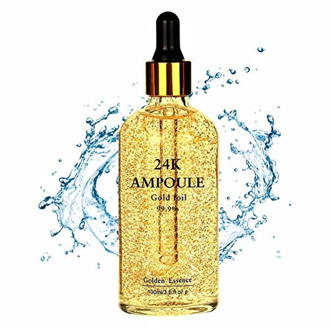 結核知性シルク顔のための24K純粋な金のペプチッド血清、反しわ、反老化および明るくなる皮の調子の皮のためのヒアルロン酸の血清