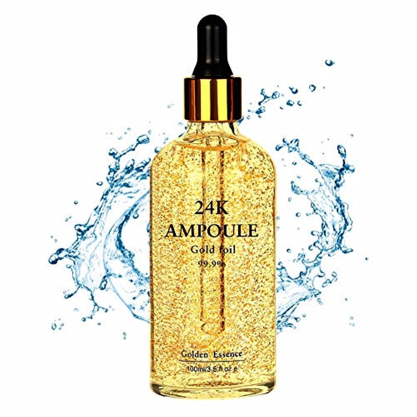 窒素芝生キャプテンブライ顔のための24K純粋な金のペプチッド血清、反しわ、反老化および明るくなる皮の調子の皮のためのヒアルロン酸の血清