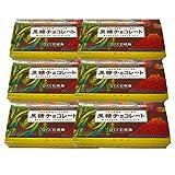 黒糖チョコレート(32枚入)【6個セット】