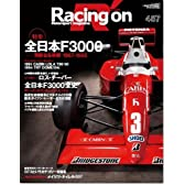 Racing on(特集)全日本F3000―Motorsport magazine (NEWS mook)