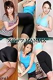 レディース スパッツ スパッツ MANIAX Vol 1 TMA
