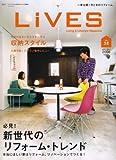 LIVES(ライヴズ) 2008年 04月号 VOL.38 画像