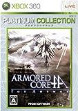アーマード・コア フォー アンサー Xbox 360 プラチナコレクション