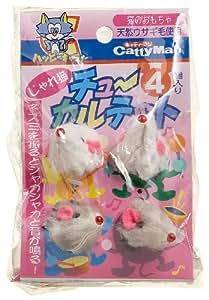 キャティーマン (CattyMan) じゃれ猫 チューカルテット 4個入