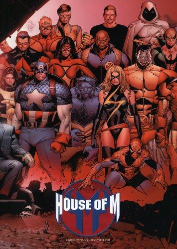 X-MEN/アベンジャーズ ハウス・オブ・Mの詳細を見る