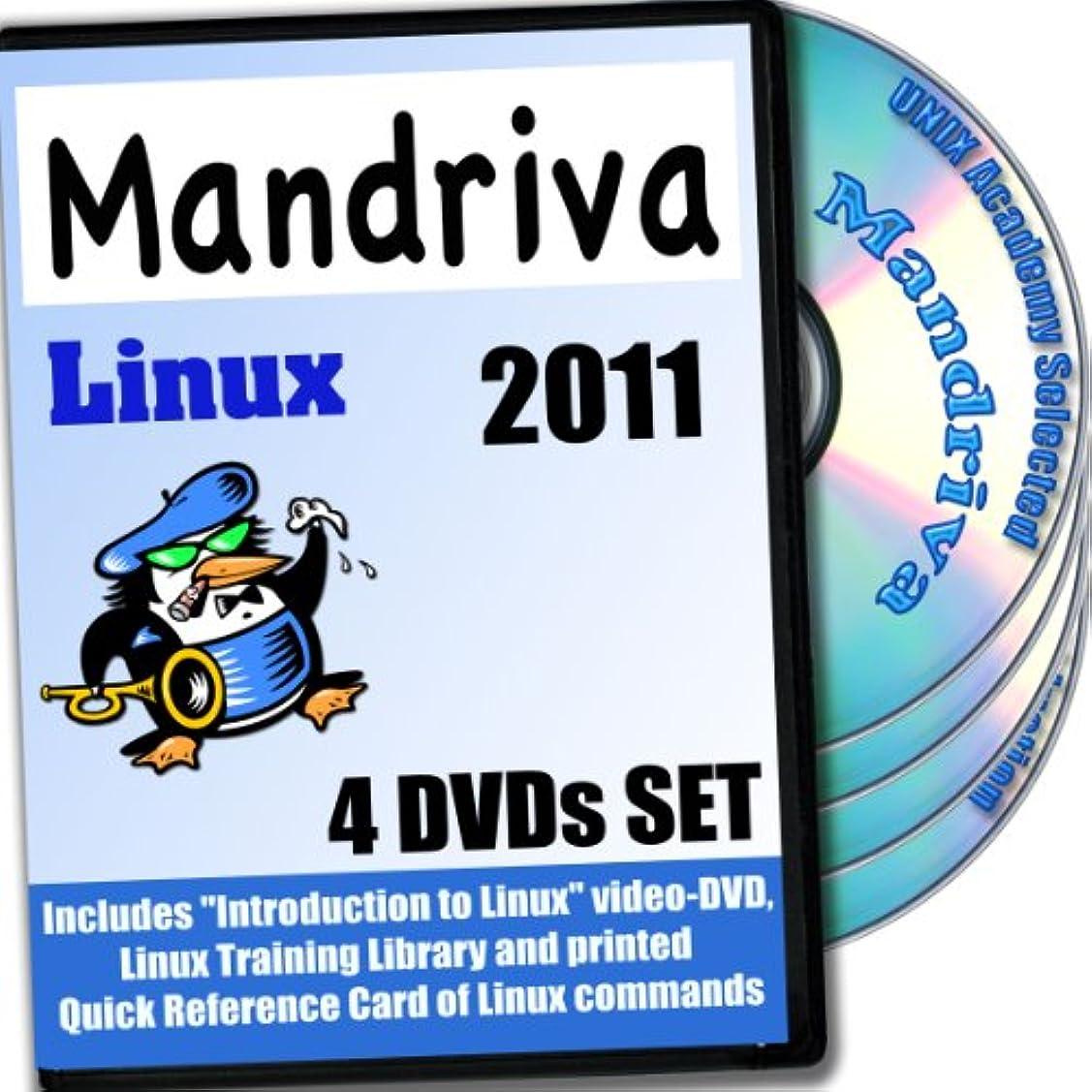 欲望祈りマーキーMandriva の2011 、4 - ディスク、 DVDのインストールおよび基準設定