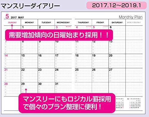 ナカバヤシ ロジカルダイアリー 手帳 2018年 12月始まり 月間ノートタイプ A5 ブラック NS-A502-18BD