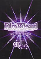 Film Wizard -BRANDNEW WORLD- ~TOUR DIVINE FINAL 2008'3.24 日本青年館~ [DVD](在庫あり。)