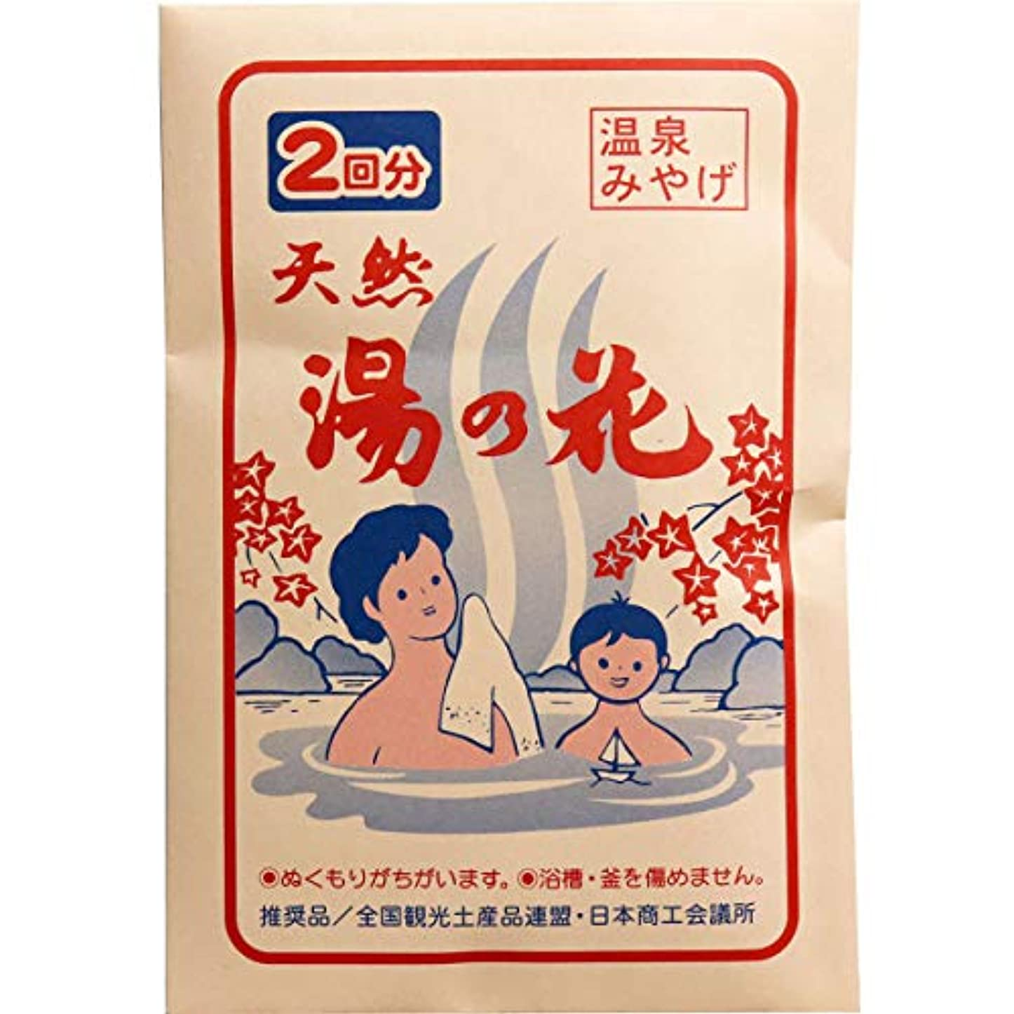 バレーボールスクラッチお手入れ天然湯の花 小袋分包2回分 KA-2 15g×2包入