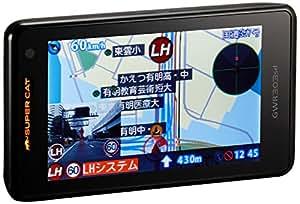 ユピテル 最上位フルマップレーダー探知機 GWR303sd  GPSデータ13万6千件以上 小型オービスレーダー波受信  OBD2接続 GPS/一体型/フルマップ表示/静電式タッチパネル