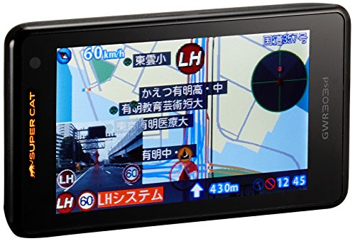 ユピテル 最上位フルマップレーダー探知機 GWR303sd GPSデータ13万6千件以上 小型オービ...
