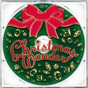 クリスマス・ワンダー