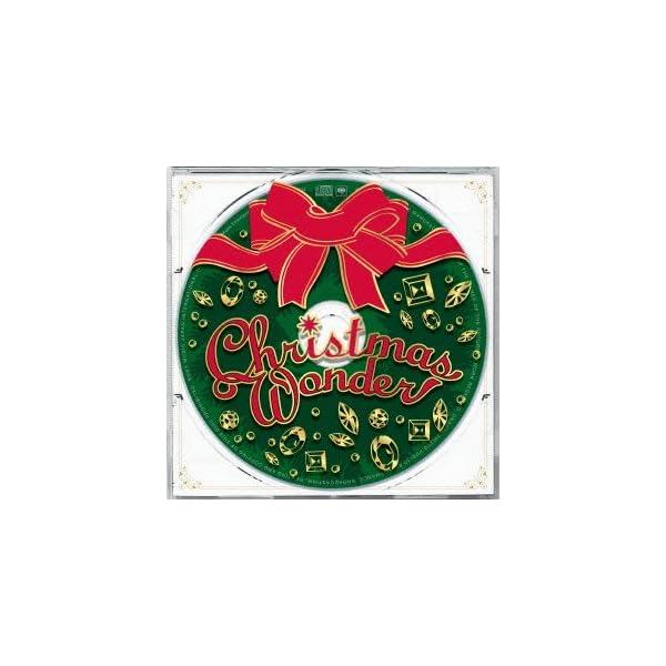 クリスマス・ワンダーの商品画像