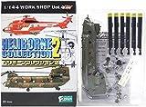 【3A】 エフトイズ 1/144 ヘリボーンコレクション Vol.2 CH-47 チヌーク アメリカ陸軍仕様 単品