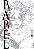 BABEL(1) (IKKI COMIX)