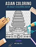 ASIAN COLORING: AN ADULT COLORING BOOK: Cambodia, India, China - 3 Coloring Books In 1