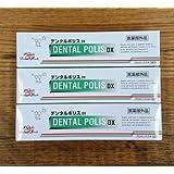 デンタルポリスDX80g×3本セット 医薬部外品  歯みがき