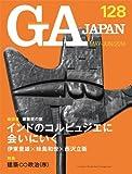 GA JAPAN 128 画像