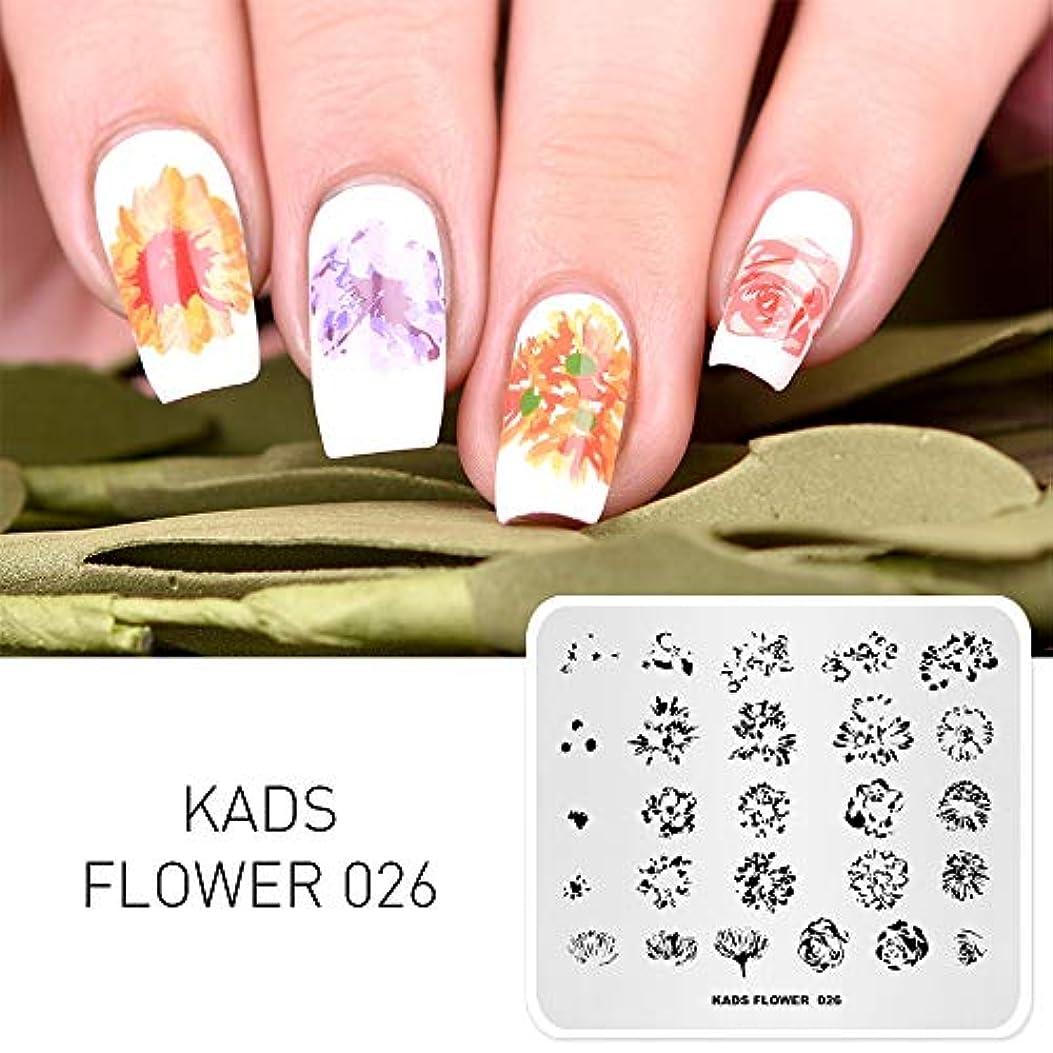 ショートカットヶ月目動作KADS ネイルアートスタンピングプレート パターンスタンプテンプレート ネイルイメージプレート(FL026)