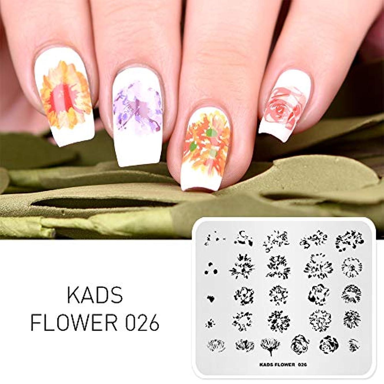 家事をする放置時折KADS ネイルアートスタンピングプレート パターンスタンプテンプレート ネイルイメージプレート(FL026)