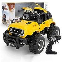 Mopoq 大型リモートコントロールカーSUV充電ワイヤレスリモートコントロールカー子供のおもちゃの男の子3〜12歳のクライミングカー