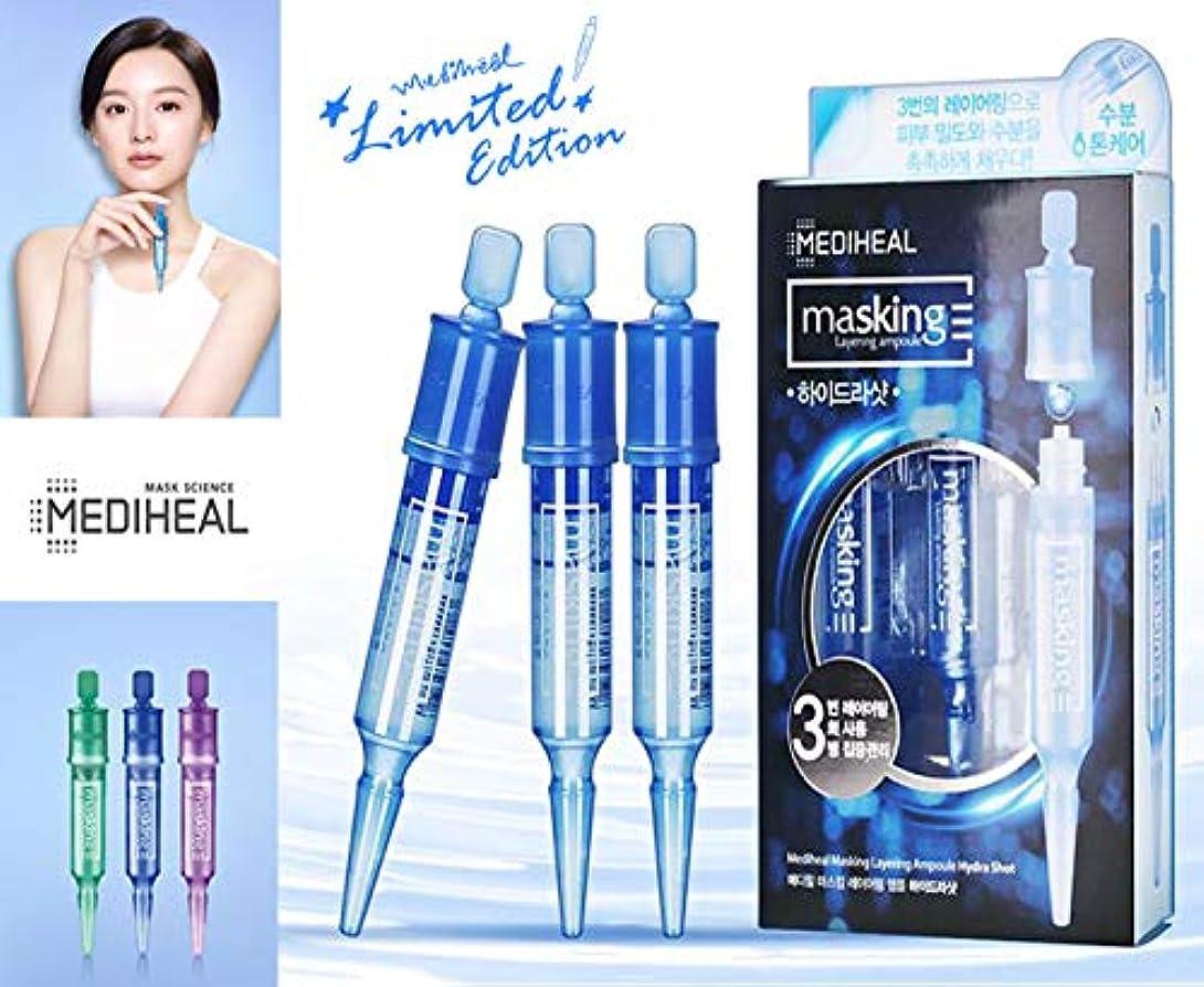 発明する自発的暴君[MEDIHEAL] マスキングレイヤリングアンプル4ml * 3個 (1BOX) / Masking Layering Ampoule 4ml*3ea / Hydra Shot/濃度、湿気/Density, Moisture...
