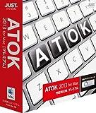ATOK 2013 for Mac [プレミアム] 通常版