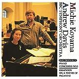 ラフマニノフ:ピアノ協奏曲第2番/パガニーニの主題による狂詩曲(特典なし)