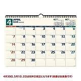 能率 NOLTY カレンダー 2019年 4月始まり 壁掛け14 B4 U115 ([カレンダー])