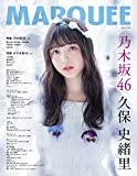 MARQUEE Vol.125